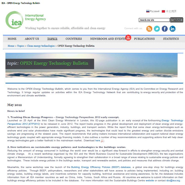 IEA OPEN Bulletin News of IA developments Interviews, project results, publications, workshops, new