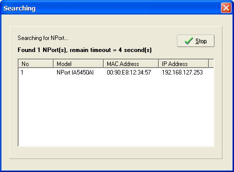 Configuring NPort Administrator 2.