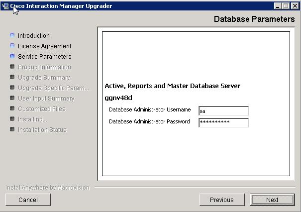 database license agreement