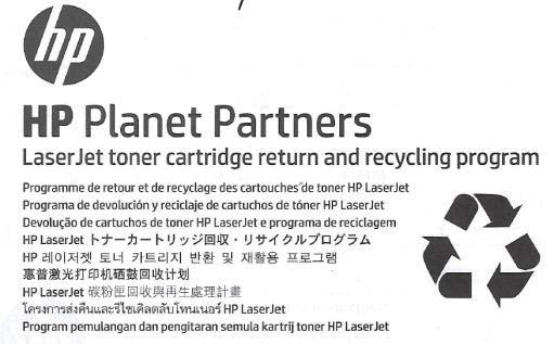 Tner Recycling Instructins When yu receive and have installed a new tner cartridge, lcate the HP Planet Partners recycling prgram packet (see sample