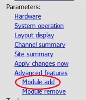 Go to Module Add: Select the E mail