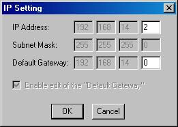 Press the [Yes] button, then set the default gateway. Note In this state, the unit's network setting has not been changed.