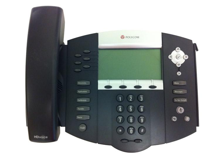 Introduction to your Polycom 4 or 6-Line Desk Phone Welcome The AccessLine Hosted PBX phone system and service is a very powerful communication system that provides a comprehensive solution for your