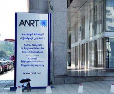 Infrastructure The telecom regulatory authority in Morocco is sued for blocking VoIP services.