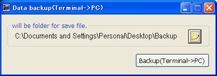 "Backup files are saved as ""PersonalData_yyyymmddhhmmss.tgz."