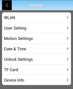 APP Main Interface Function Introduction (Take Android Device as an Example) 1.