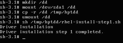 before execute following command: # sh /tmp/hptdd/rhel-install-step1.