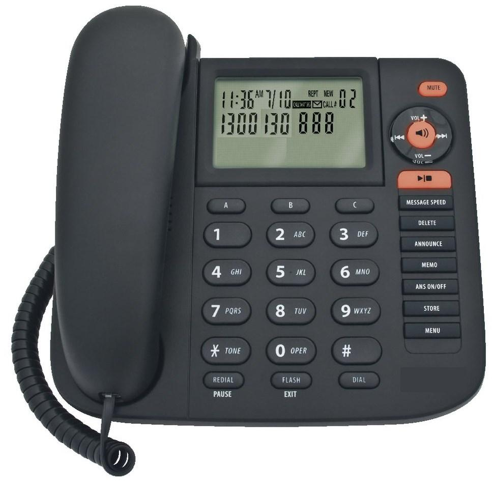 Caller ID Blocking This feature allows you to temporarily block the display of your phone number for the next call that you make.