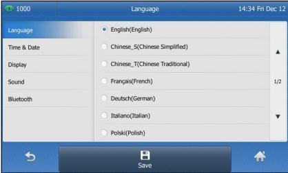 Language The default language of the phone user interface is English. To change the language on your phone: 1. Tap -> Basic Settings -> Language. 2.
