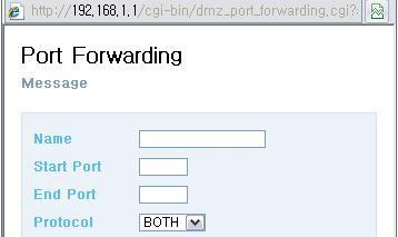 CPE Setup on the web page Select Application DMZ & Port Forwarding from the menu. Configure DMZ Select whether or not to enable the DMZ function.
