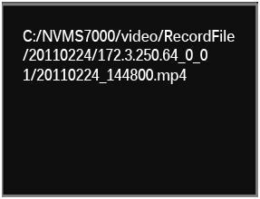 3.5 Local Recording and Capture NVMS-7000 software provides the local recording and remote recording.