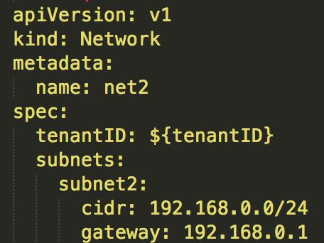 DEFINE NETWORK Network a top level API object Network: Namespace = 1: N each tenant (created by Keystone) has its own Network