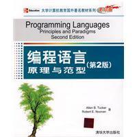 ADMINISTRATIVE INFO (II) Format: Lectures on Mon & Wed (Week #1-#4) Textbook: Programming Languages