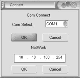 The next step is to connect the PC to the DSM26 unit directly via LAN cable. In the DSM26 software main screen, click the Connection button.