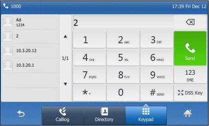 Placing Calls You can place a call in three ways using your Standard T48G IP phone: Using the handset Using the speakerphone Using the headset You can place a call by dialling the number first or
