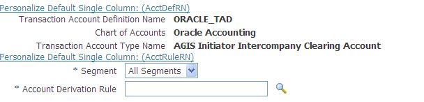 Rule Button for AGIS Initiator Intercompany Distribution Account Since Output Type in this Example