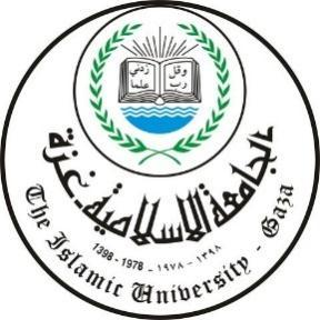 Islamic University of Gaza Faculty of Engineering Computer