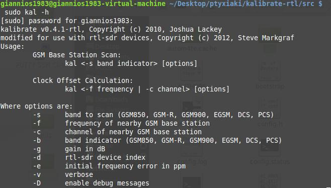 3.5 Kalibrate Tool Kalibrate [11] (kal) can scan for GSM base stations in a given frequency band and can use those GSM base stations to calculate the local oscillator frequency offset.