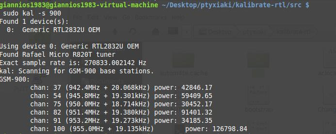 -g gain as % of range, defaults to 45% -F FPGA master clock frequency, defaults to 52MHz -v verbose -D enable debug messages -h help Use